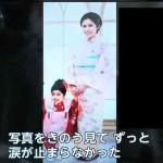 松永真菜さんと莉子さんの顔画像有!旦那は?facebook?池袋の事故で死亡の母子の名前!