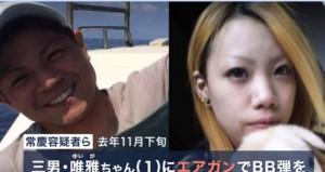 jyoukei