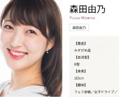 yunomorita