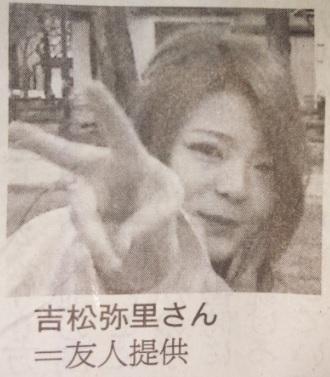 福岡 事件 15 歳