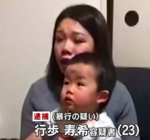 gyoubu2